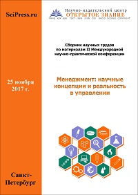 Обложка МенеджментМал
