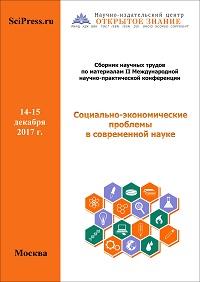 Обложка Ананченкова Мал